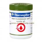 Sharangdhar, RAKTAVARDHAK VATI,120 Tablet, Ayurvedic Iron Tonic