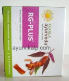 RG Plus Capsules | myalgia treatment | acute joint pain