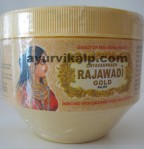 Unjha Pharmacy RAJWADI Gold, 450gm, Health Supplement during illness