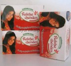 RAKTHA CHANDAN Red Sandalwood Soap Nagarjuna, 75 g