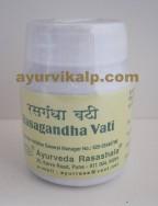 Ayurveda Rasashala RASAGANDHA Vati, 60 tablets, for Irritability, Insomnia