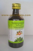 Arya Vaidya, Ayurvedic RASNAYOGARAJAGULGULU Kashayam, 200ml, Useful In Muscular Pain, Joint Pain