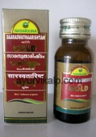 SAARASWATHAARISHTAM with Gold, Nagarjuna,  25 ml,  Mental Disorders, Epilepsy