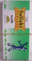 Gufic SALLAKI, 400mg, 10 Tablets for Osteo Arthritis