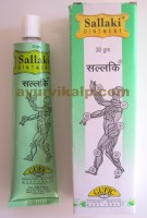 Gufic SALLAKI Ointment, 30gm, for Musculo-Skeletal Pains