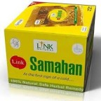 SAMAHAN Ayurvedic Ceylon Herbal Tea 50 sachets