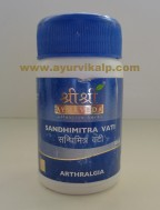 Sandhimitra vati | arthralgia treatment | joint pain relief
