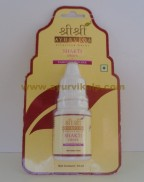 Sri Sri Ayurveda, SHAKTI DROP 10ml, Immunity Builder
