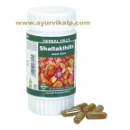shallakihills capsules | joint care supplements | joint pills