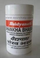 SHANKHA BHASMA (Siddha Yog Sangraha) Baidyanath, 10 g