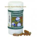 shankhpushpi capsules | memory pills | memory enhancement