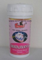 SHATAJIVANTI Tanvi Herbal, 30 Ghana Satva Tablets, The Best Tonic For Heart