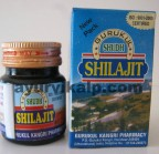 Gurukul SHUDH SHILAJIT, 25gm, for Rhinitis,Coryza, Asthma, Bronchitis