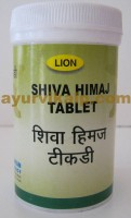 Lion SHIVA HIMAJ Tablets for Piles, Constipation
