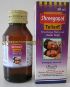 Nagarjun SHREEGOPAL Tailam, 50ml, for Sexual Debility