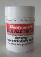 SHULWARJINI Bati (Siddha Yog Sangraha) Baidyanath, 40 Tablets