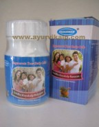 Rasashram, SIDDHA KAYAKALP RASAYAN, 20 Pills, For Rejuvinating Body