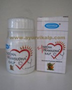 Rasashram, SIDDHA PRANSUDHA KALP, 20 Pills For Heart Diseases