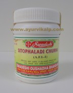 Swadeshi Udupi, Sitophaladi Churna, 50gm, Dry Cough, Sore Throat Infection