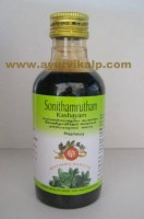 Arya Vaidya, Ayurvedic SONITHAMRUTHAM Kashayam 200ml, For Useful In Blood Disorder
