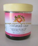 Arya Vaidya Pharmacy, SOORANADI LEHYAM, 250gm, Useful in Gastric Problems