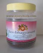 Arya Vaidya Pharmacy, SOWBHAGYASUNTI, 250 g, Tonic For Ladies After Delivery, also Treat Dysentery