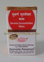 Ayurveda Rasashala, SUVARNA SOOTASHEKHAR MATRA, With Gold, 1 Matra, Hyper Acidity,  Feet