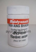 TRIWANG Bhasma Siddha Yog Sangraha Baidyanath, 10 g