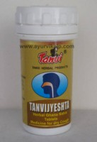 TANVIJYESHTA Tanvi Herbal, 30 Ghana Satva Tablets, For Body Heat, Cough & Cold
