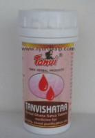 TANVISHATAA Tanvi Herbal, 30 Ghana Satva Tablets, For Acidity & Blood Purification