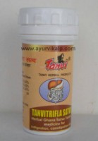 TANVITRIFLA Satva Tanvi Herbal, 30 Ghana Satva Tablets, For Indigestion, Constipation