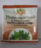 Arya Vaidya Pharmacy, THALEESAPATHRADI CHOORNAM, Powder 25 g, Useful in Heart Disease, Asthma, Vomiting