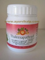 Arya Vaidya Pharmacy, THALEESAPATHRADI VATAKAM, 50 g, For Asthma, Heart Aliments, Eye Care