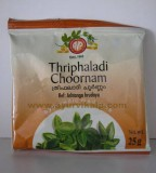 Arya Vaidya Pharmacy, THRIPHALADI CHOORNAM Powder, 25 g, For Eye Diseases, Swelling, Constipation