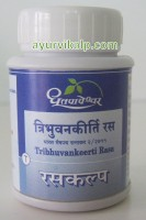 Tribhuvan keerti rasa | supplements for bronchitis