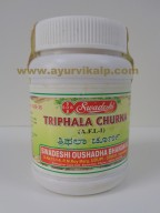 swadeshi udapi triphala churna | laxatives for constipation