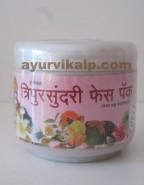 Sharangdhar TRIPUR SUNDARI Face Pack for Improves Skin Complexion