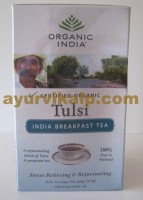Tulsi breakfast tea | english breakfast tea | breakfast tea