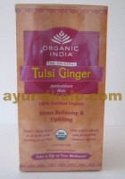 Organic India TULSI GINGER, 25 Tea Bags, Stress Relieving & Uplifting