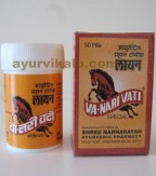 Lion VA NARI Vati, 50 Pills, Allieviates Debility & Provide Vitality