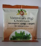 Arya Vaidya Pharmacy, VAISWANARA BIG CHOORNAM, 25g Powder, For Gastric Disorder & Piles