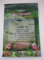Nidco Herbal, VAIVEDUNG SEED CHURNA, Embelia Ribes, 25 gm, Pure Herbal Powder