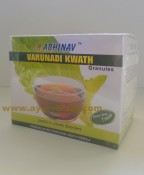 Varunadi Kwath | uti medicine | Urinary tract Infection