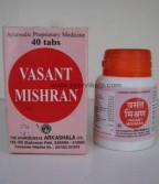 Ayurvedeeya Arkashala, VASANT MISHRAN, 40 Tablets, It Increases Vitality And Adds To The Defence Machanism Of The Body