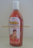 Pitambari, VASUNDHARA BABY MASSAGE OIL, 200ml, Healthy Beautiful Baby
