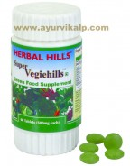 Herbal Hills, Vegiehills Tablets, Cholesterol, Immune Sysytem