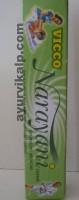 Vicco Narayani Cream, 30gm, For Joint Pain etc.