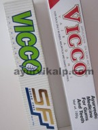 vicco toothpaste | teeth health | inflammation of gums