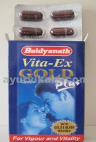 Baidyanath VITA-EX-GOLD PLUS, 10 Capsules, for Vigour & Vitality