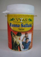 rasna sallaki tablet | supplements for rheumatoid arthritis